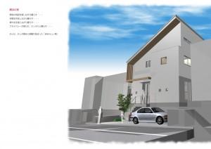 川崎のデザイン住宅