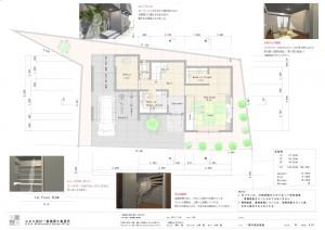 デザイン住宅 東京 1階平面図