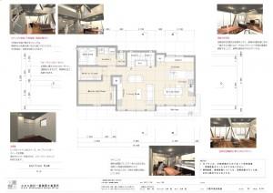 デザイン住宅 東京 2階