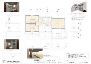 デザイン住宅 東京 3階