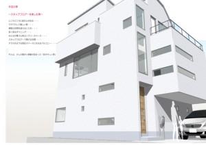 間取りデザイン01|家族を感じるスキップフロアーを楽しむ家