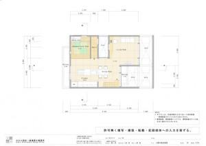 間取りデザイン03|好きなデザインに囲まれてワクワクする広がりを感じる空間