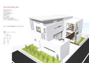 間取りデザイン01|豊かさを感じる落ち着いた空間