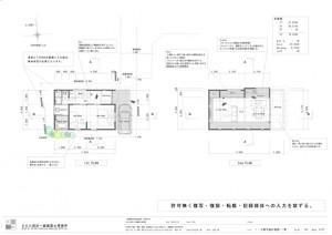 間取りデザイン01 狭小敷地に建てるやさしい自然光を感じる家