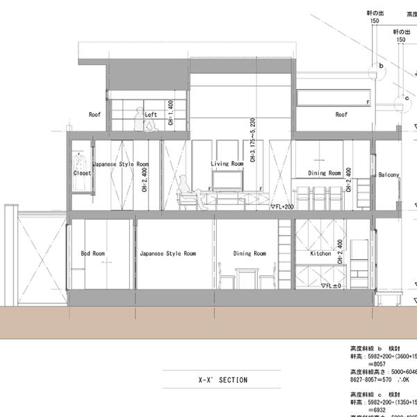 東京・西東京の家06|断面図-2|...